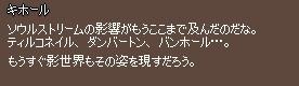 2012042358.jpg