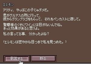 2012042424.jpg