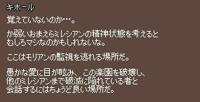 2012042532.jpg