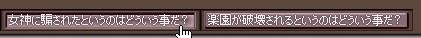 2012042541.jpg