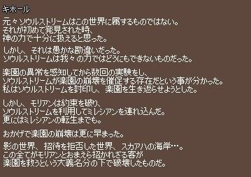 2012042544.jpg
