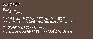 2012042546.jpg