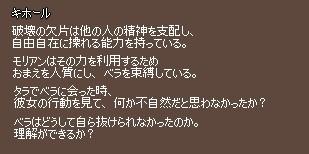 2012042551.jpg