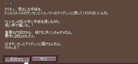 2012042566.jpg