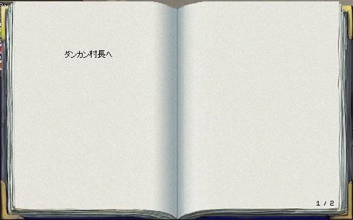 2012042570.jpg