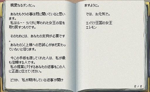 2012042571.jpg
