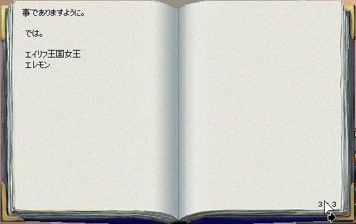 2012042575.jpg