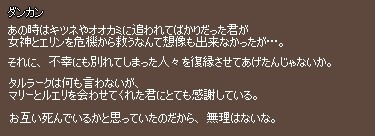 2012042580.jpg