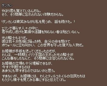 2012042584.jpg