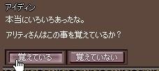 2012042592.jpg