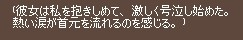 2012042758.jpg