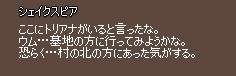 2012042765.jpg