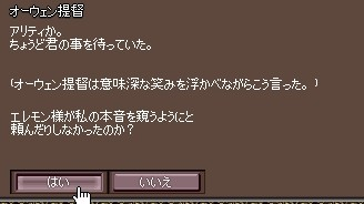 2012042814.jpg