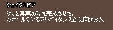 20120430106.jpg