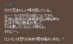2012043019.jpg