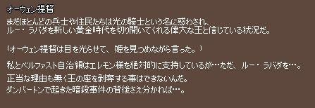 2012043025.jpg