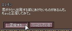 2012043030.jpg