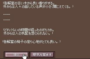 2012043048.jpg