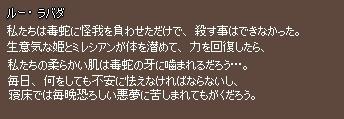 2012043059.jpg