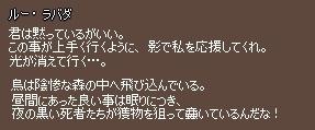 2012043070.jpg