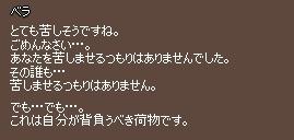 2012043085.jpg