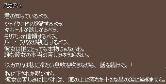 2012043091.jpg