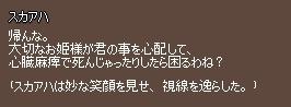 2012043093.jpg