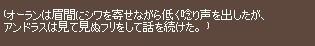 2012050221.jpg