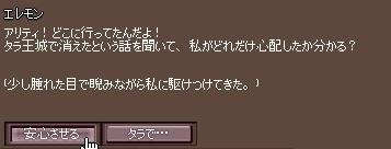 201205024.jpg
