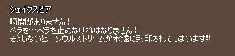 20120503113.jpg