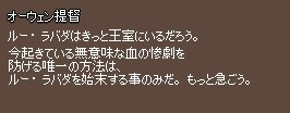 20120503118.jpg