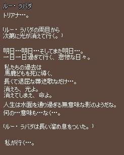 20120503137.jpg