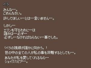20120503140.jpg