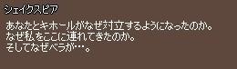 20120503150.jpg