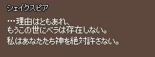 20120503152.jpg