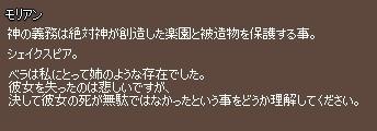 20120503154.jpg