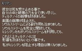 20120503159.jpg