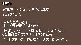 20120503162.jpg
