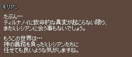 20120503163.jpg
