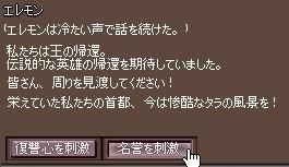 2012050385.jpg