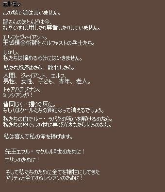 2012050388.jpg