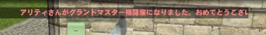 201208202.jpg