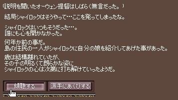 2014042014.jpg