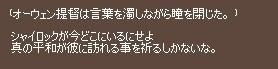 2014042017.jpg