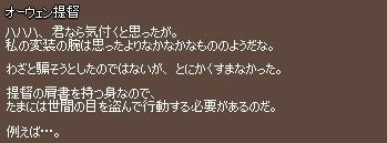 2014042043.jpg