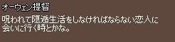 2014042045.jpg