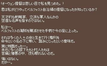 2014042046.jpg