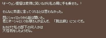 201404207.jpg