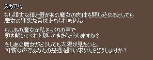2014042082.jpg