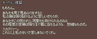 2014042085.jpg